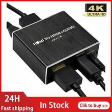 Hdmi-conversor de extrator estéreo extrator de áudio compatível óptico toslink spdif hdmi-adaptador de divisor de áudio compatível