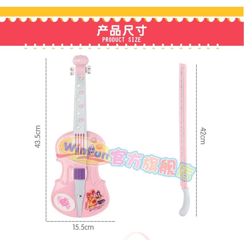 para aprendizado infantil, instrumento musical para crianças