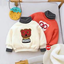 2021 jesień zima dziewczyny kwiatowy sweter z dzianiny dziecko dzieci grube utrzymać ciepło z długim rękawem topy maluch dzieci sweter dla dziewczynek tanie tanio LEOSOXS CN (pochodzenie) Nowość COTTON Pasuje prawda na wymiar weź swój normalny rozmiar Cartoon REGULAR Unisex Bluzy