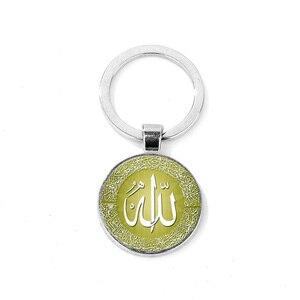 Image 3 - Islamic Allah Pendant Keychain Arab Religious Muslim Symbol 11 Styles Key Ring Chain Handmade Glass Round Men Women Gift