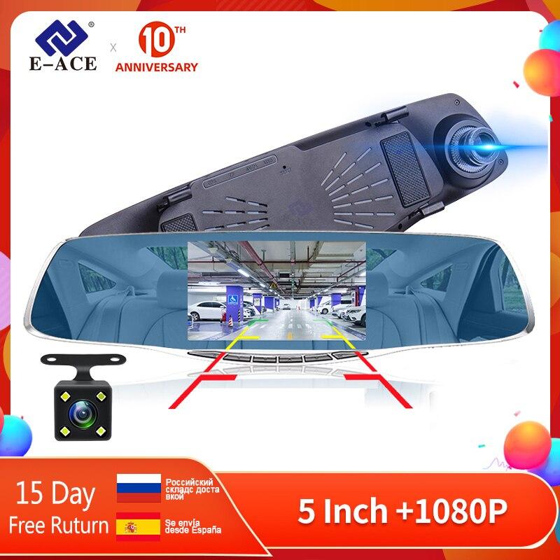 E-ACE Видеорегистраторы для автомобилей регистраторы для Full HD 1080 P 5 дюймов IPS зеркало заднего вида видеокамер авто видео регистратор Двойной о...