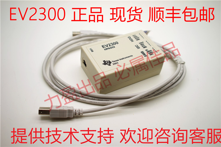 <font><b>Ev2300</b></font> UAV Battery Notebook Battery Device Battery Unlocking Detection Data Recovery image