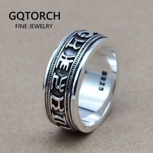 Pure 925 Sterling Silver Spinner Six Words Mantra Rings For Men And Women Rotatable Vintage Style Om Mani Padme Hum FIne Jewelry