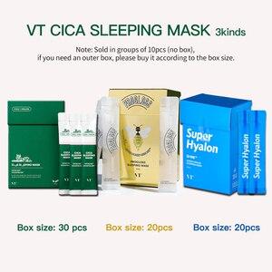 Image 5 - Корейская маска для ухода за кожей лица vt Косметика увлажняющая Вода Спящая кожа маска для лица набор 10 шт, Корейская тушь для ресниц маска для лица
