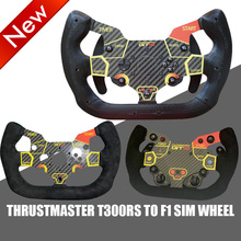 DIY yarış oyunları tekerlek Thrustmaster T300RS to F1 SIM tekerlek T300RS/GT için SIMAGIC Huracan GT1 GT3 tekerlek mod siyah