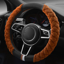 Universal Car Steering Wheel Cover Plush Warm Vehicle Protector Interior Supplies