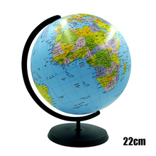 Buy Swivel Inflatable Globe 22cm Map Ball Geography Learning Educational World Earth Ocean Beach Ball Kids Educational Supplies directly from merchant!