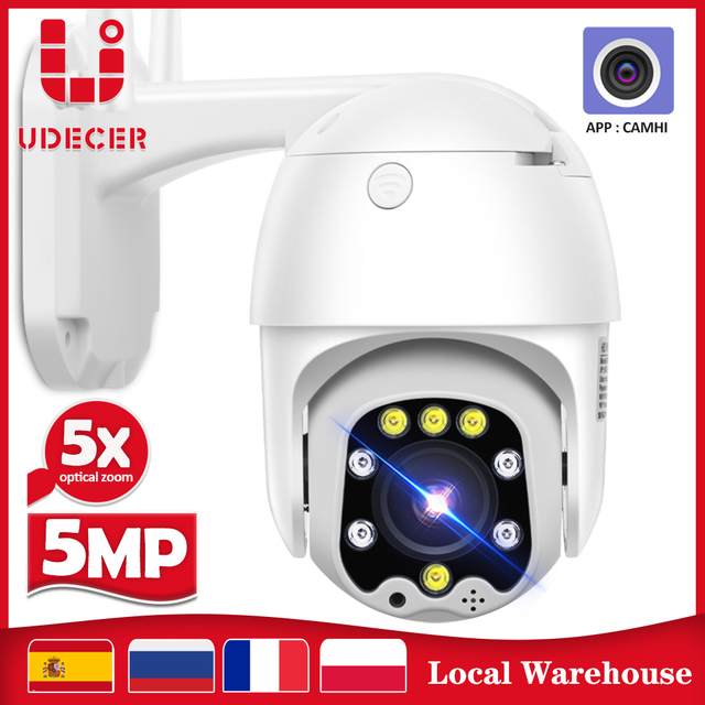 PTZ Speed Dome WIFI IP Camera 1080P 5MP Outdoor 5X Zoom Wireless Camera 8pcs Led IR 30m Two Way Audio CCTV Surveillance Camhiapp 1