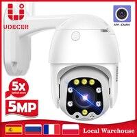 Domo PTZ WIFI IP Cámara 1080P 5MP al aire libre 5X Zoom cámara inalámbrica 8 Uds Led IR 30m de dos vías CCTV de Audio de vigilancia Camhiapp