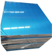 Алюминиевая пластина, лист, пластины из чистого алюминия 200*300 мм 100*100 1/2/3/5, высокая твердость для деталей оборудования