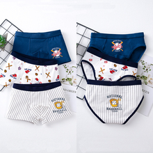 3Pcs/pack Kids Underwear Natural Cotton Briefs Toddler Panties High Quality Boys Clothes 6 Years Comfortable Child Cute Boxers