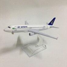 JASON TUTU 16cm Air astana Airbus A320 Plane Model Airplane Model Aircraft Model 1:400 Diecast Metal planes toys