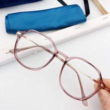 Очки tr90 женские с защитой от сисветильник модные круглые в