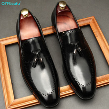 QYFCIOUFU 2020 Tassel Men Dress Shoes Gentleman Brogue Style Paty Leather Weddin