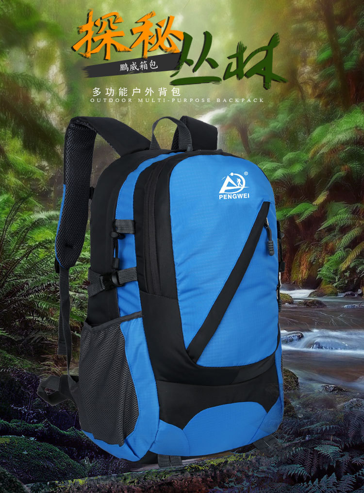ROC Power Backpack Outdoor Sports Hiking Bag Men And Women 35L Large Capacity Travel Backpack