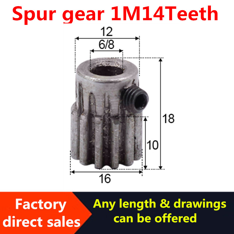 45# Steel Spur Motor Pinion Gear 1Mod 20T Outer Diameter 22mm Bore 8mm Qty 1