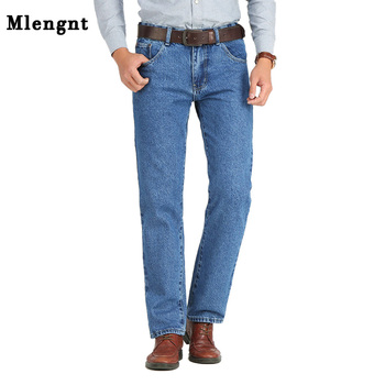 Men Business Jeans Classic Spring Autumn Male Cotton Straight Stretch Brand Denim Pants Summer Overalls Slim Fit Trousers 2021