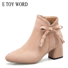 E TOY WORD New Spring Autumn women boots Pointed toe Thick High Heel shoes Womens Ankle Boots Bow Fashion Martin Women