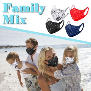 Reusable Washable Masks 4pc Casks Are Stylish With 2 Adults + 2 Children Mascarillas Facial Maske Fast Delivery Free Shipping image