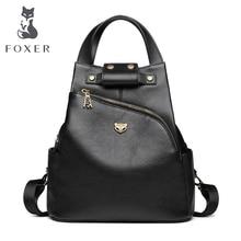 FOXER брендовый женский рюкзак в консервативном стиле, женский рюкзак из натуральной коровьей кожи, школьные сумки для девочек, женские модные дорожные сумки