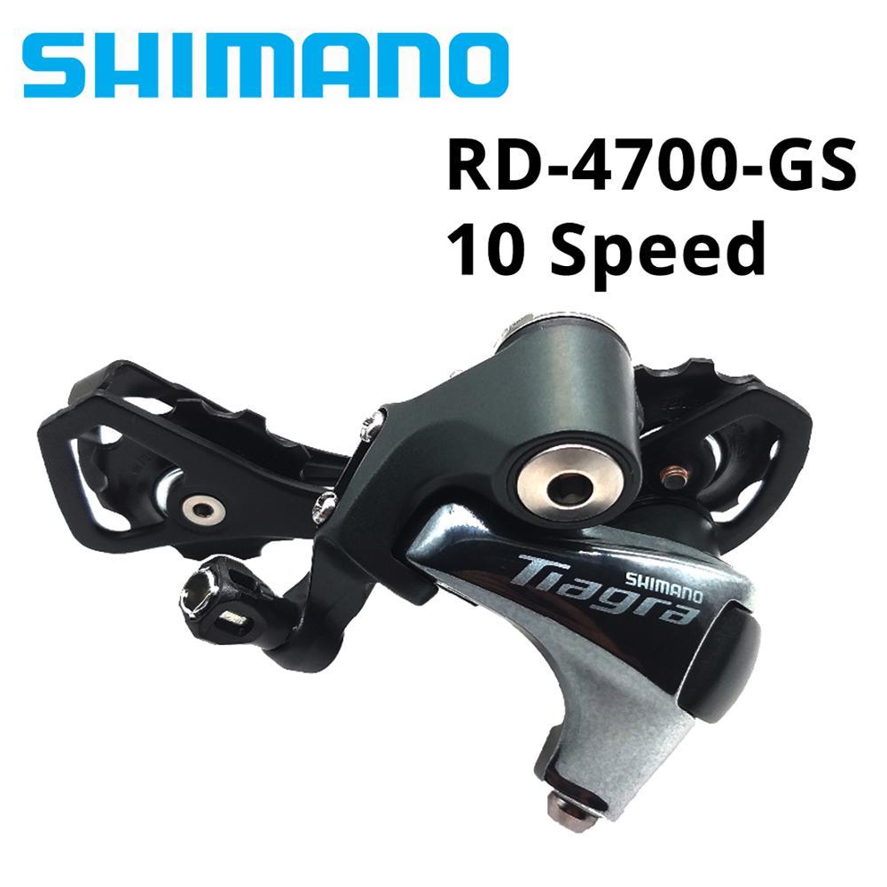 Shimano Claris RD-2300 Rear Derailleur SS Short Cage Road Bike 2300 Derailleurs