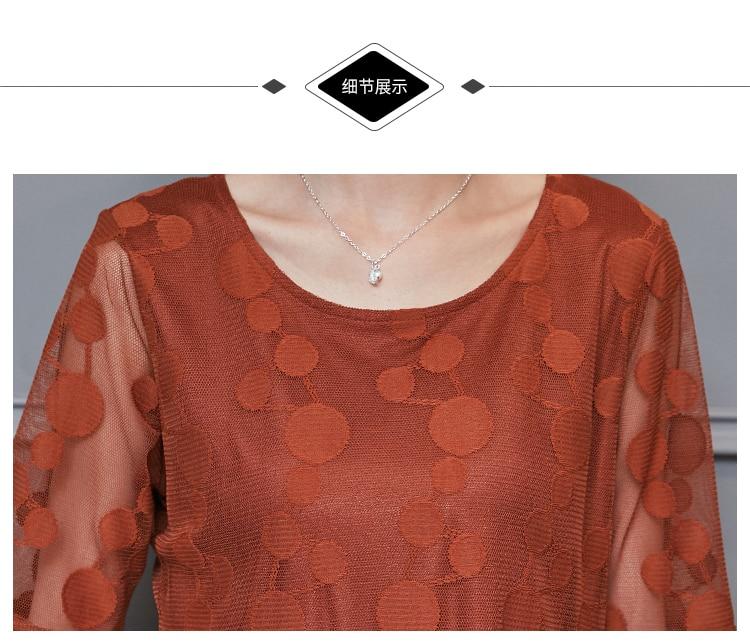 2019 Summer Long Lace shirt Plus Size L 5xl Blouses Women Shirt Blouses shirt Chiffon Women Tops New Fashion Women Blouses 911i7 in Blouses amp Shirts from Women 39 s Clothing