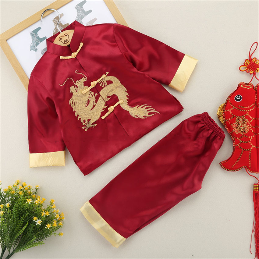 Boy Girl Chinese Style Dragon Tang Suit Birthday Children New Year Party Festival Outfits Kung Fu Tai Chi Uniform Kids Costume
