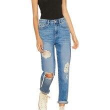 jeans woman mom high waist jeans mujer spodnie damskie