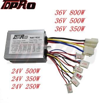 TDPRO велосипедный Электродвигатель с щеткой контроллер скорости Коробка 24 В/36 в 250 Вт/350 Вт/500 Вт/800 Вт для квадроцикла GoKart Quad Багги питбайк скут...