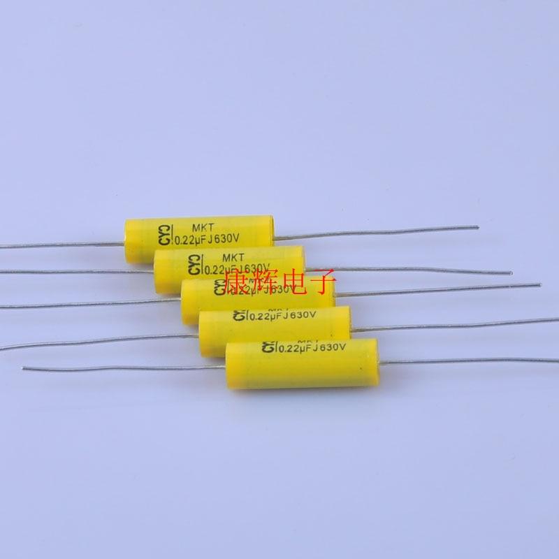 5PCS -1lot Axial Horizontal Series Core Capacitor 630V 0.22uf 224 Film Capacitor Tube Amplifier Dedicated
