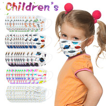 Disposable-Masks Children Mascarilla 50pcs for Aged 4-12 Face Mouth-Mask Kid Non-Woven