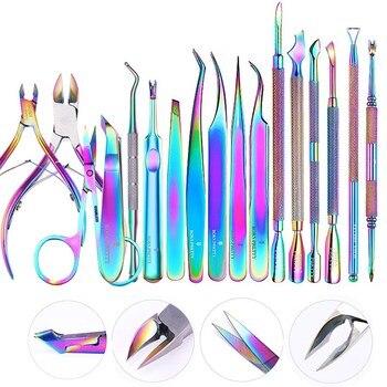 BORN PRETTY Nail Clipper Cutter Stainless Steel Rainbow Tweezer Clipper Dead Skin Remover Edge Cutter Scissor Plier 1
