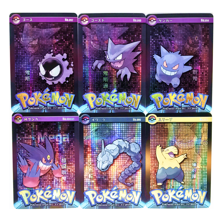 TAKARA TOMY 54pcs/set No.4 Pokemon Homemade DIY Toys Hobbies Hobby Collectibles Game Collection Anime Cards For Children Gift