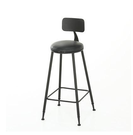 Solid Wood Bar Chair Modern Simple Personality  High Foot Stool     Iron