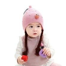 7 цветов, детская зимняя шапочка, милая шапочка для девочек, зимняя детская шапка, милая шапочка для девочек, детская шапочка, теплые милые аксессуары для маленьких девочек