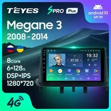 TEYES SPRO Plus Штатная магнитола For Рено Меган 3 EZ0/1 For Renault Megane 3 2008 - 2014 Android 10, до 8-ЯДЕР, до 4 + 64ГБ 32EQ + DSP 2DIN автомагнитола 2 DIN DVD GPS мультимедиа автомоби...