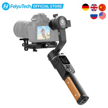 FeiyuTech Official AK2000C DSLR Stabilizer 3 Axis Camera Gimbal Stabilizer Foldable Release Plate for Canon Sony Panasonic Nikon