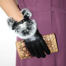 Leather gloves women's black sheepskin gloves fashion 2019 new rabbit fur style autumn and winter plus velvet warm ladies drive
