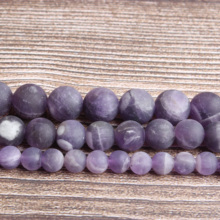 Linxiang fashion Jewellery ground Amethyst loose beads suitable for DIY bracelet necklace jewelry as Amulet