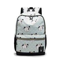2021 женский рюкзак сумка для подгузников мам детский