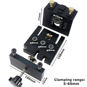 Image 2 - Wielofunkcyjny do obróbki drewna Doweling Jig zestaw regulowany wiercenia przewodnik dziurkacza lokalizator dla meble łączące stolarstwo narzędzia