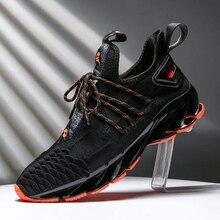 Men's Casual Outdoor Fashion Comfortable Sports Shoes Men's