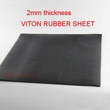 2 мм толщина фторкаучуковый лист FKM пластина Aflas резиновый лист FPM коврик Viton Подушка кислота, щелочь и высокая температура
