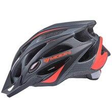ムーンサイクリングヘルメット超軽量自転車ヘルメットインモールドmtbバイクヘルメットcasco ciclismoロードマウンテンヘルメット
