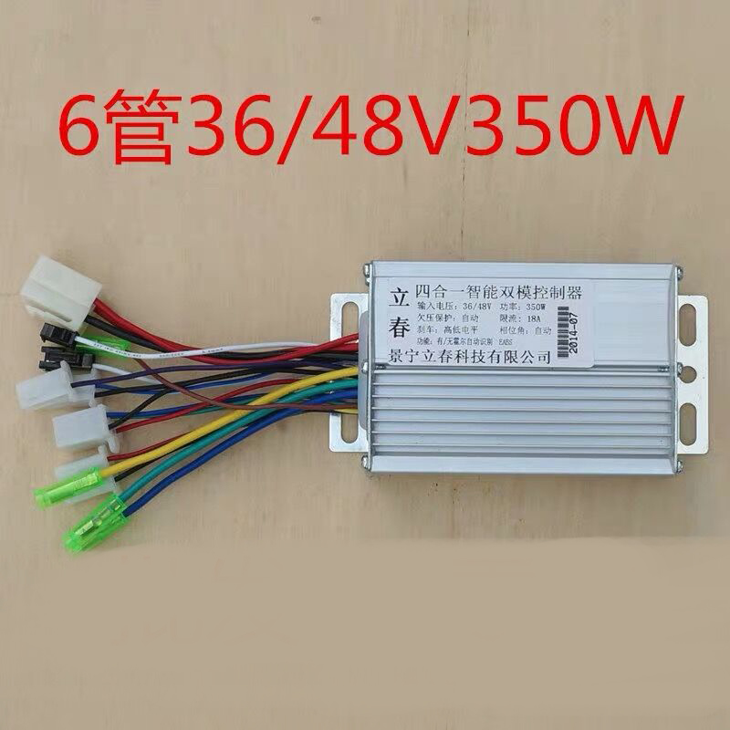 36-48V Electric Bicycle E-bike Scooter Brushless Motor Speed Controller Pretty