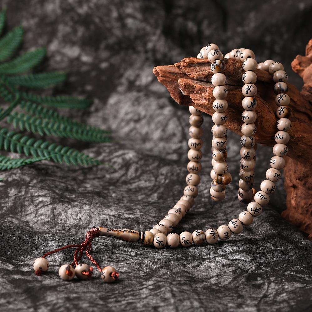 8mm Middle East Beads Bracelets Tassel Pendant 99 Prayer Beads Islamic Muslim Tasbih Allah Mohammed Rosary For Women Men