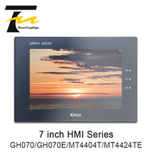 Kinco Touch Screen GH070 GH070E 7-inch HMI Industrial Man-Machine Interface With a Network Port Replace MT4404T MT4424TE