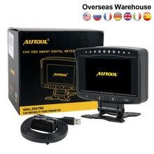 Autool x50 pro 12v carro head-up computador hud obd2 ii detecção de falhas exibição de pressão combustível velocímetro voltímetro temperatura alarme