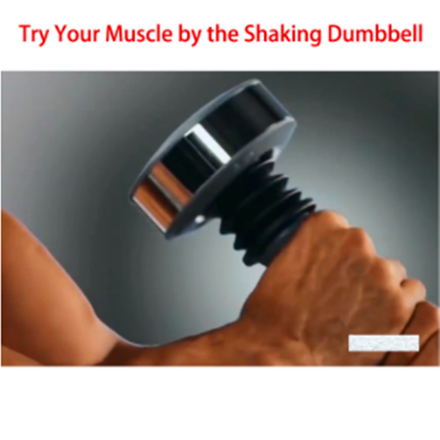 Shaking Weight Dumbbell  5