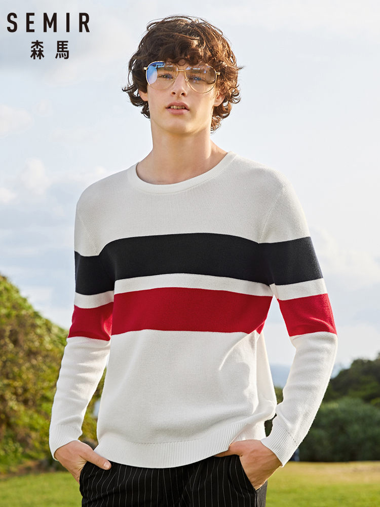 Semir Sweater Men Autumn 2019 New Contrast Color Man Sweater Warm Sweater Bottoming Inside Trend Stripe Hit Color